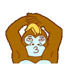 ゴリラ青男と猿緑男(個別スタンプ:13)