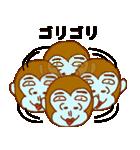 ゴリラ青男と猿緑男(個別スタンプ:14)