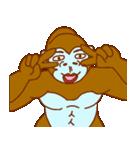 ゴリラ青男と猿緑男(個別スタンプ:16)