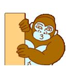 ゴリラ青男と猿緑男(個別スタンプ:21)
