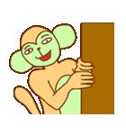 ゴリラ青男と猿緑男(個別スタンプ:22)