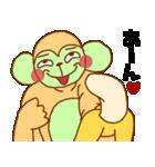 ゴリラ青男と猿緑男(個別スタンプ:24)