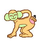 ゴリラ青男と猿緑男(個別スタンプ:28)