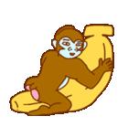 ゴリラ青男と猿緑男(個別スタンプ:31)