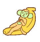ゴリラ青男と猿緑男(個別スタンプ:32)