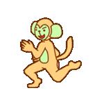 ゴリラ青男と猿緑男(個別スタンプ:34)
