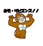 ゴリラ青男と猿緑男(個別スタンプ:37)