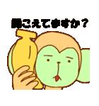 ゴリラ青男と猿緑男(個別スタンプ:40)