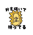 たわしネコ(個別スタンプ:1)