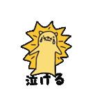 たわしネコ(個別スタンプ:2)