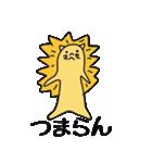 たわしネコ(個別スタンプ:3)
