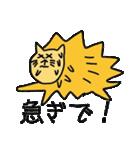 たわしネコ(個別スタンプ:10)