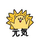 たわしネコ(個別スタンプ:11)