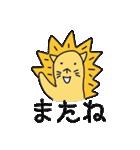たわしネコ(個別スタンプ:15)