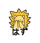 たわしネコ(個別スタンプ:18)