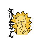 たわしネコ(個別スタンプ:21)