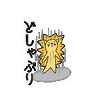 たわしネコ(個別スタンプ:24)