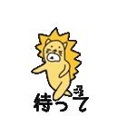 たわしネコ(個別スタンプ:26)