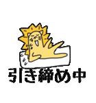 たわしネコ(個別スタンプ:27)