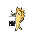 たわしネコ(個別スタンプ:28)