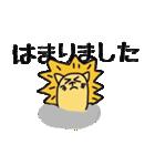 たわしネコ(個別スタンプ:29)