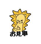 たわしネコ(個別スタンプ:30)