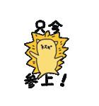 たわしネコ(個別スタンプ:35)