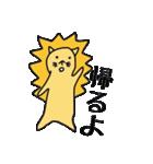たわしネコ(個別スタンプ:38)