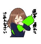 敬語カノジョ(個別スタンプ:08)