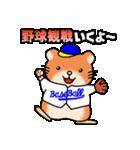 野球大好きハムスター マン太郎(個別スタンプ:01)