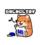 野球大好きハムスター マン太郎(個別スタンプ:02)