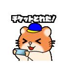 野球大好きハムスター マン太郎(個別スタンプ:03)