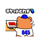 野球大好きハムスター マン太郎(個別スタンプ:04)