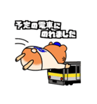野球大好きハムスター マン太郎(個別スタンプ:05)