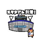 野球大好きハムスター マン太郎(個別スタンプ:07)