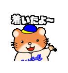 野球大好きハムスター マン太郎(個別スタンプ:09)