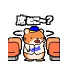 野球大好きハムスター マン太郎(個別スタンプ:10)