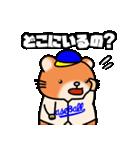 野球大好きハムスター マン太郎(個別スタンプ:11)