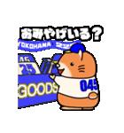 野球大好きハムスター マン太郎(個別スタンプ:20)