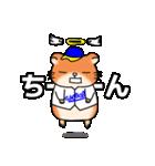 野球大好きハムスター マン太郎(個別スタンプ:27)
