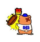 野球大好きハムスター マン太郎(個別スタンプ:28)