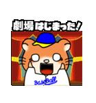 野球大好きハムスター マン太郎(個別スタンプ:30)