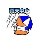 野球大好きハムスター マン太郎(個別スタンプ:31)