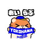 野球大好きハムスター マン太郎(個別スタンプ:32)