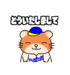 野球大好きハムスター マン太郎(個別スタンプ:34)