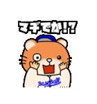 野球大好きハムスター マン太郎(個別スタンプ:35)