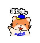 野球大好きハムスター マン太郎(個別スタンプ:40)