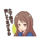 毒舌・ドS発言をする女子高校生(個別スタンプ:3)