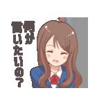 毒舌・ドS発言をする女子高校生(個別スタンプ:14)