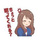 毒舌・ドS発言をする女子高校生(個別スタンプ:15)
